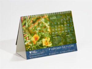 календари - титул