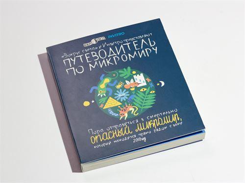 Книги - титул